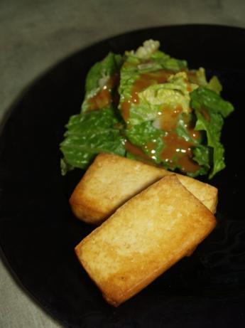 Sesame-Marinated Baked Tofu. Photo by TattooedMamaof2